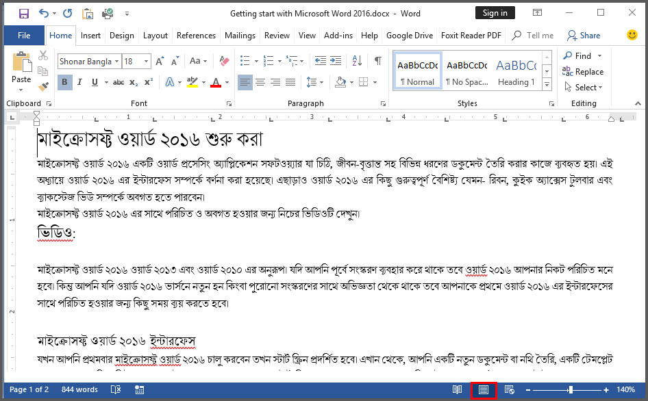 Print Layout Screen in Word 2016 image