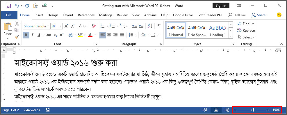 Zoom In-Out in Word 2016 image