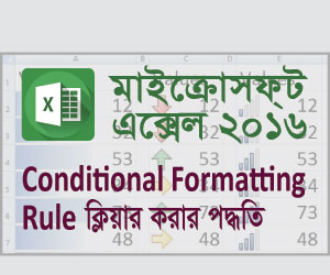 How to Clear Conditional Formatting Rule in Excel 2016