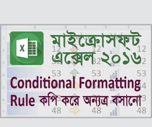 How to Copy Conditional Formatting Rule in Excel 2016